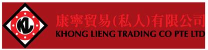 Khong Lieng